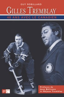 gilles tremblay-hockey-canadien-guy robillard